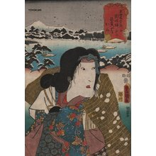 Utagawa Kunisada: OKAZAKI - Asian Collection Internet Auction