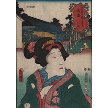 Utagawa Kunisada: NARUMI - Asian Collection Internet Auction