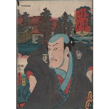 歌川国貞: ISHIBE 2 - Asian Collection Internet Auction