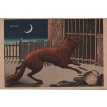 Kobayashi Kiyochika: Fox and Crescent Moon - Asian Collection Internet Auction