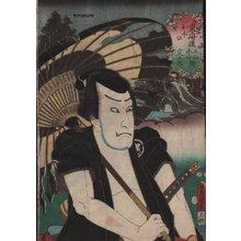 Utagawa Kunisada: TSUCHIYAMA MINAGUCHI (KASA) - Asian Collection Internet Auction