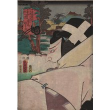 Utagawa Kunisada: TSUCHIYAMA MINAGUCHI - Asian Collection Internet Auction