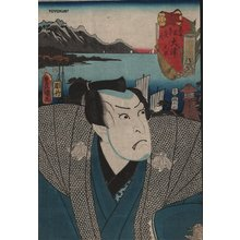 Utagawa Kunisada: OTSU - Asian Collection Internet Auction