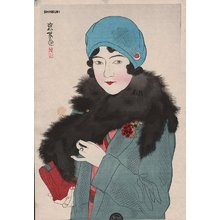 Ito Shinsui: Early Spring - Asian Collection Internet Auction
