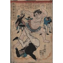 芳藤: SUMO and GAIJIN (foreigners) - Asian Collection Internet Auction