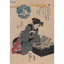 Utagawa Sadahide: Beauty reading book - Asian Collection Internet Auction