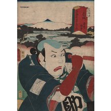 歌川国貞: AKASAKA - Asian Collection Internet Auction