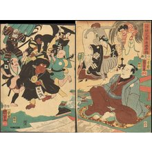 歌川国芳: Matabei with gods and demons - Asian Collection Internet Auction