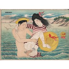 富岡英泉: Couple on seashore - Asian Collection Internet Auction
