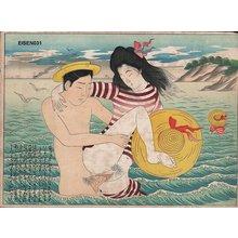 Tomioka Eisen: Couple on seashore - Asian Collection Internet Auction