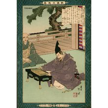 水野年方: Kusunoki reading scroll - Asian Collection Internet Auction