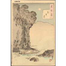 月岡芳年: Moon of the Red Cliffs - Asian Collection Internet Auction