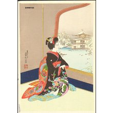 Hasegawa Sadanobu III: Beauty viewing Golden Pavillion - Asian Collection Internet Auction