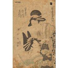 Hisanobu: Two courtesans - Asian Collection Internet Auction