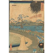 Utagawa Hiroshige II: - Asian Collection Internet Auction