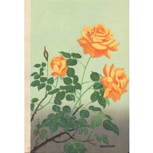 Ono, Bakufu: Yellow roses - Asian Collection Internet Auction
