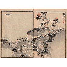 幸野楳嶺: Two album pages - Asian Collection Internet Auction