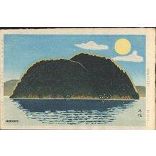 Nishiyama, Hideo: Chikibu Island in Moonlight - Asian Collection Internet Auction