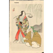 Ueno, Tadamasa: Role of JA YANAGI - Asian Collection Internet Auction