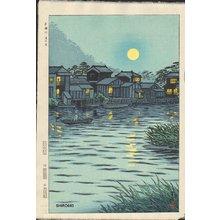笠松紫浪: Katase River in Moonlight - Asian Collection Internet Auction