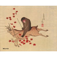 Unknown: Monkey and deer - Asian Collection Internet Auction