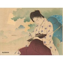水野年方: Writing letter - Asian Collection Internet Auction