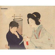 Tomioka Eisen: Mother and child - Asian Collection Internet Auction