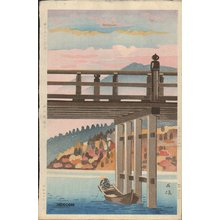 Nishiyama, Hideo: Sunset Glow at Ishiyama - Asian Collection Internet Auction