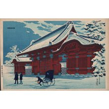 Takahashi Hiroaki: Red Lacquer Gate in Snow - Asian Collection Internet Auction