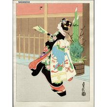 代長谷川貞信〈3〉: Maiko and shuttlecock - Asian Collection Internet Auction