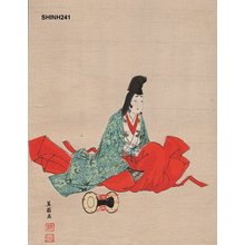 Ogawa, Ritsuo: Court musician beauty - Asian Collection Internet Auction