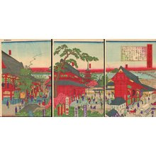 歌川国利: - Asian Collection Internet Auction