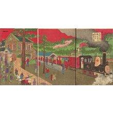 Utagawa Kunitoshi: Steam Train at Ueno, triptych - Asian Collection Internet Auction