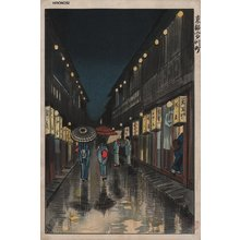 Hironobu: Tokyo Rainy Street - Asian Collection Internet Auction