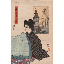 石井柏亭: Shinbashi - Asian Collection Internet Auction