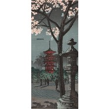 Takahashi Hiroaki: Cherry Blossoms at Ueno, Toshogu Shrine - Asian Collection Internet Auction