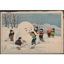 Ito, Takashi: Children building snowman - Asian Collection Internet Auction