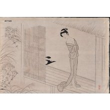 Komura, Settai: Beauty on veranda, in the style of Harunobu - Asian Collection Internet Auction