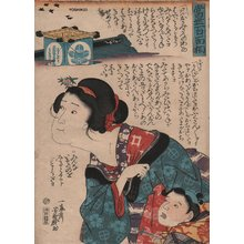落合芳幾: Woman and boy - Asian Collection Internet Auction