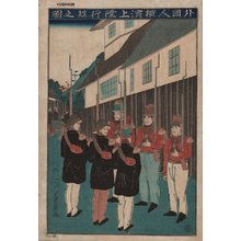 Utagawa Yoshikazu: Foreign soldiers - Asian Collection Internet Auction