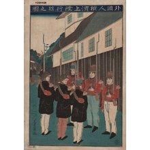 歌川芳員: Foreign soldiers - Asian Collection Internet Auction