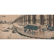 Shunsen: Boat under Ryogoku Bridge - Asian Collection Internet Auction