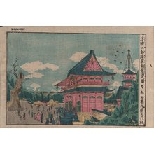 Katsukawa Shunko: UKIE, ASAKUSA KINRYU mountain - Asian Collection Internet Auction