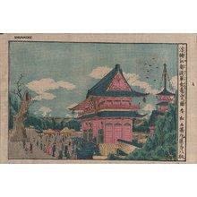 勝川春好: UKIE, ASAKUSA KINRYU mountain - Asian Collection Internet Auction