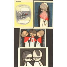 Ikeda Shuzo: Four Holiday Cards - Asian Collection Internet Auction