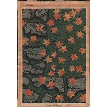 Kasamatsu Shiro: Strewn Colours - Asian Collection Internet Auction