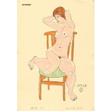 Sone, Kiyoharu: Nude, No. 1 - Asian Collection Internet Auction