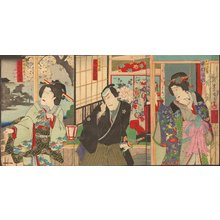 Toyohara Kunichika: - Asian Collection Internet Auction