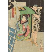 二代歌川国貞: - Asian Collection Internet Auction