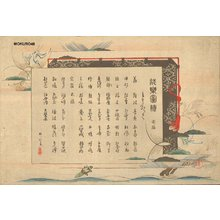 Toshihisa: Content page - Asian Collection Internet Auction